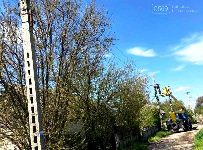 На одній з вулиць Новомосковська відновили освітлення, фото-3