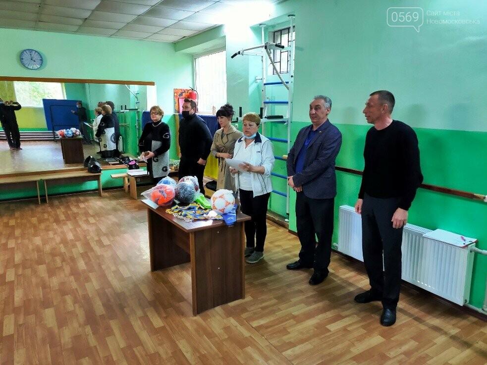 Визначилися переможці турніру з настільного тенісу серед школярів у місті Новомосковську, фото-8