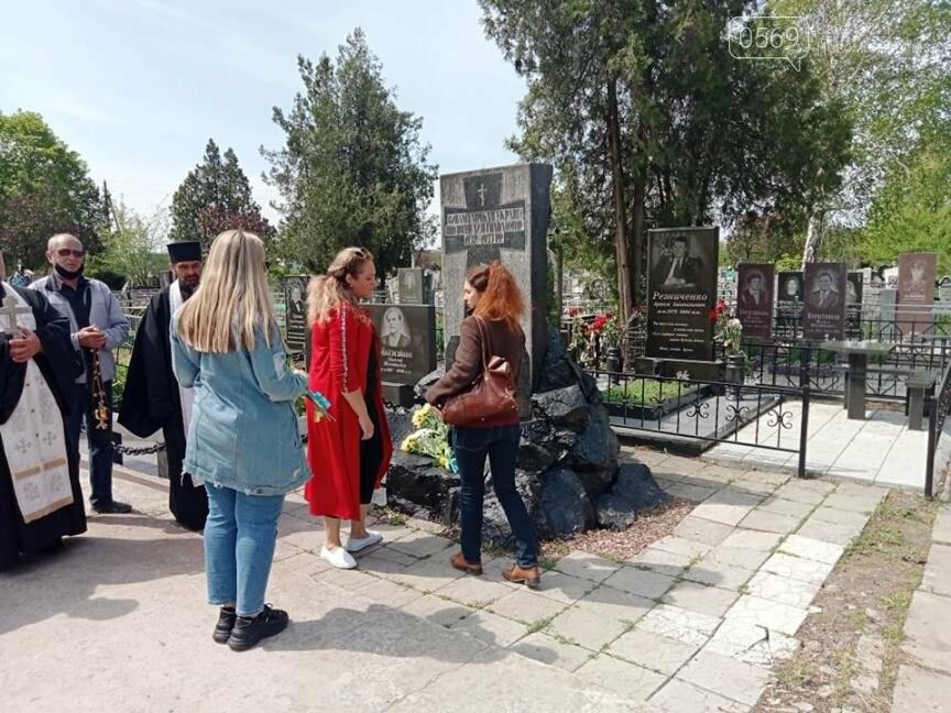 """У Новомосковську вшанували пам""""ять жертв масових політичних репресій, фото-1"""
