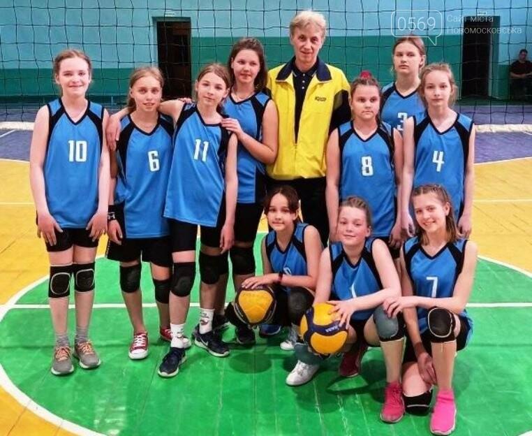 Команда волейболісток з ДЮСШ міста Новомосковська виборола перемогу на чемпіонаті області, фото-1