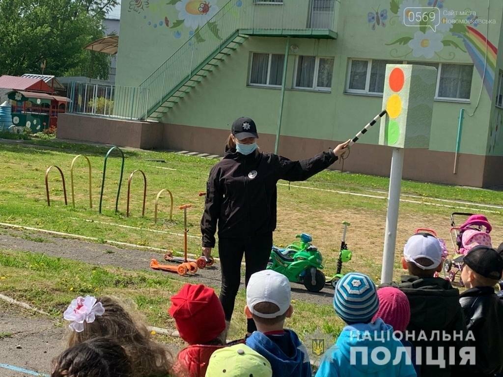 У Новомосковському районі поліцейські навчали дітей правилам безпеки на дорозі , фото-3