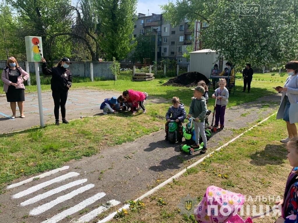 У Новомосковському районі поліцейські навчали дітей правилам безпеки на дорозі , фото-2