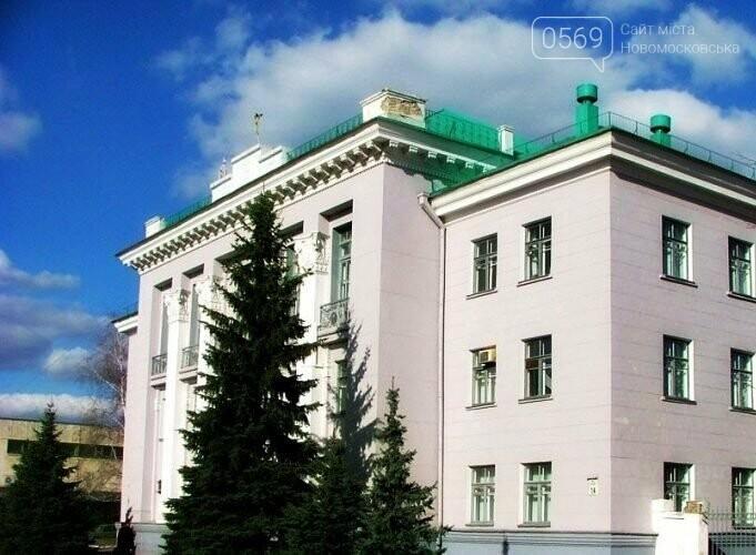 Новомосковська міська рада співпрацюватиме з Трансперенсі Інтернешнл у питаннях прозорості влади, фото-1
