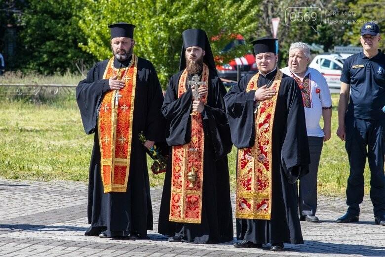 На Дніпропетровщині вшанували пам'ять жертв політичних репресій, фото-4
