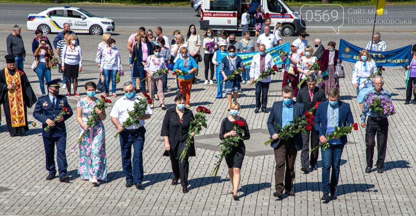 На Дніпропетровщині вшанували пам'ять жертв політичних репресій, фото-3