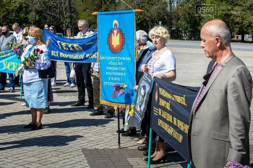 На Дніпропетровщині вшанували пам'ять жертв політичних репресій, фото-2