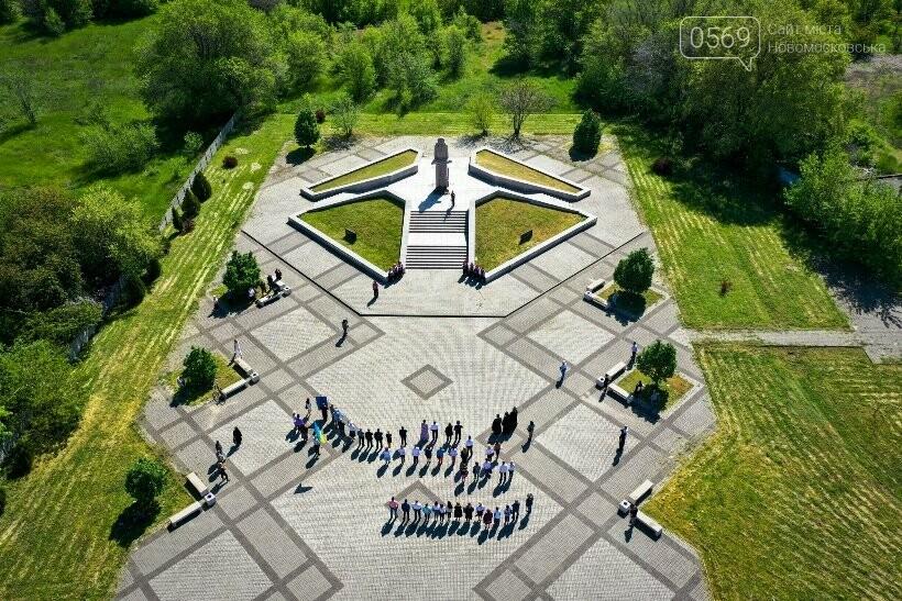 На Дніпропетровщині вшанували пам'ять жертв політичних репресій, фото-1