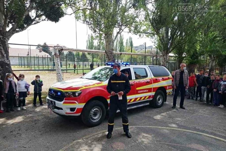 У Новомосковську вогнеборці місцевої частини провели спецнавчання з учнями однієї з шкіл міста, фото-4