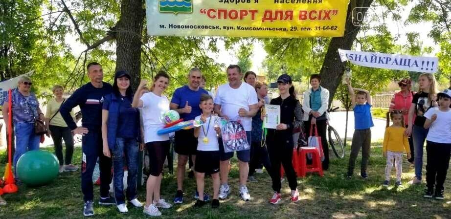 У Новомосковську розпочав роботу соціальний проект «Активні парки – локації здорової України». , фото-6
