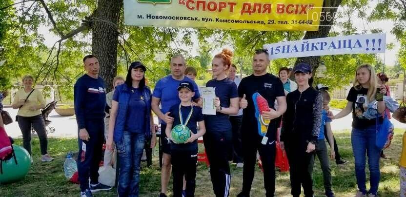 У Новомосковську розпочав роботу соціальний проект «Активні парки – локації здорової України». , фото-3