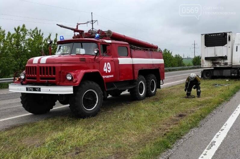 Поблизу Перещепине Новомосковського району сталася потрійна ДТП, фото-2