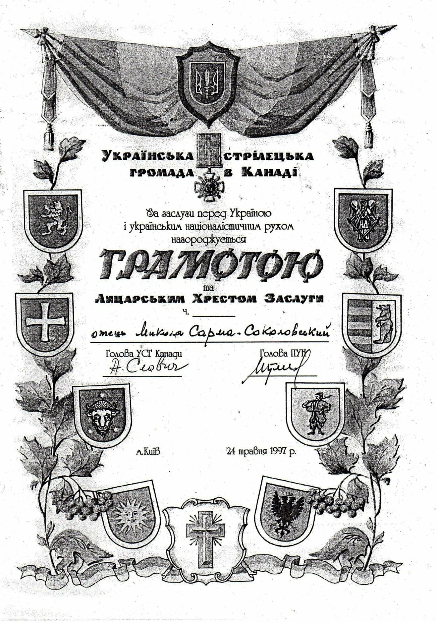 У Новомосковському історичному музеї презентували виставку картин Миколи Сарми-Соколовського , фото-15