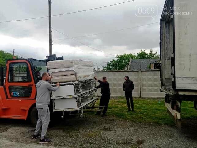 Новомосковська ЦРЛІЛ отримала у якості гуманітарної допомоги 38 функціональних ліжок, фото-1