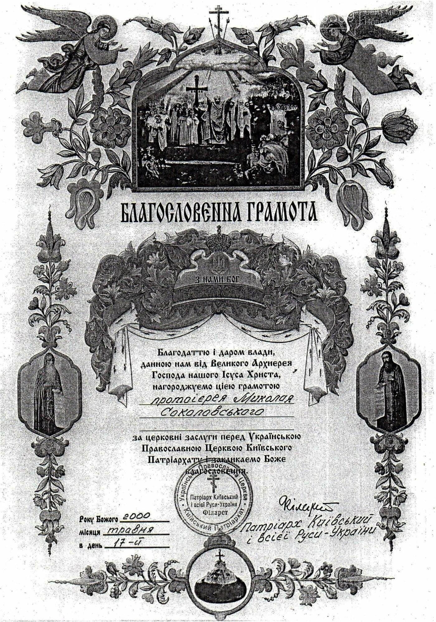 У Новомосковському історичному музеї презентували виставку картин Миколи Сарми-Соколовського , фото-10