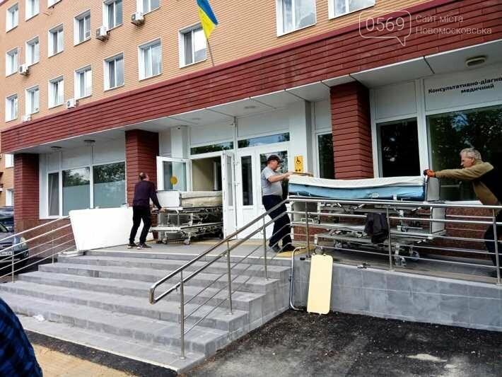 Новомосковська ЦРЛІЛ отримала у якості гуманітарної допомоги 38 функціональних ліжок, фото-2