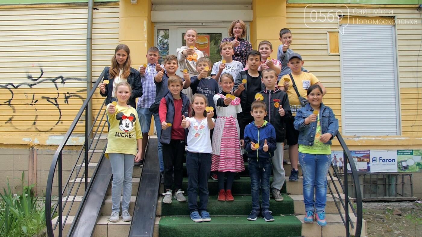 Школярі мікрорайону Кулебівка у Новомосковську за «дяки» отримали майстер-клас з виготовлення бургерів, фото-3