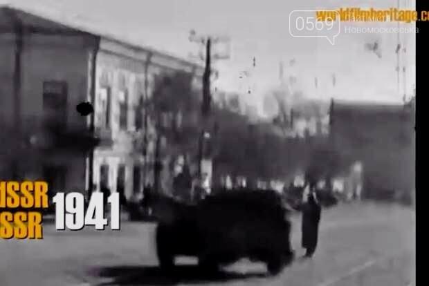 """У соцмережах з""""явився унікальний архівний фільм про вхід нацистів у Новомосковськ: ВІДЕО, фото-22"""
