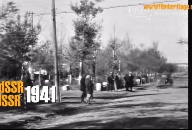 """У соцмережах з""""явився унікальний архівний фільм про вхід нацистів у Новомосковськ: ВІДЕО, фото-20"""