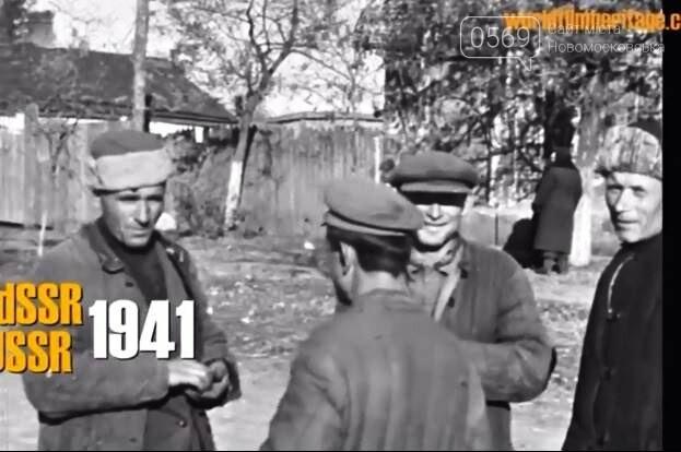 """У соцмережах з""""явився унікальний архівний фільм про вхід нацистів у Новомосковськ: ВІДЕО, фото-11"""