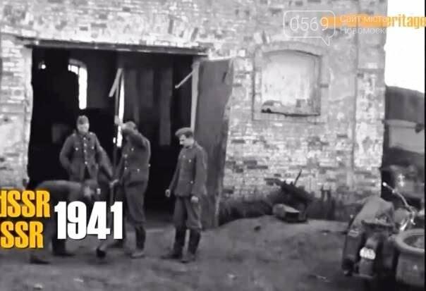 """У соцмережах з""""явився унікальний архівний фільм про вхід нацистів у Новомосковськ: ВІДЕО, фото-19"""