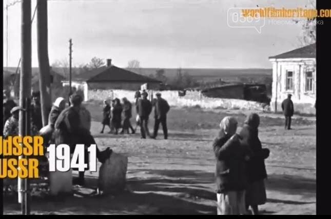 """У соцмережах з""""явився унікальний архівний фільм про вхід нацистів у Новомосковськ: ВІДЕО, фото-18"""