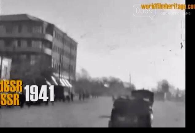 """У соцмережах з""""явився унікальний архівний фільм про вхід нацистів у Новомосковськ: ВІДЕО, фото-23"""