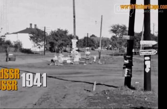 """У соцмережах з""""явився унікальний архівний фільм про вхід нацистів у Новомосковськ: ВІДЕО, фото-8"""