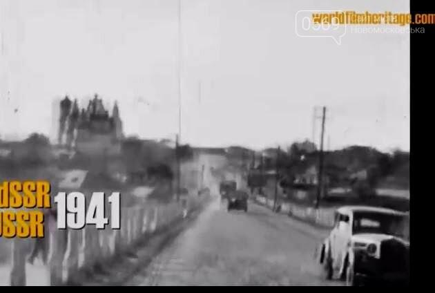 """У соцмережах з""""явився унікальний архівний фільм про вхід нацистів у Новомосковськ: ВІДЕО, фото-2"""