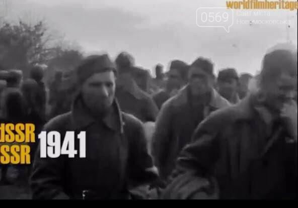 """У соцмережах з""""явився унікальний архівний фільм про вхід нацистів у Новомосковськ: ВІДЕО, фото-17"""