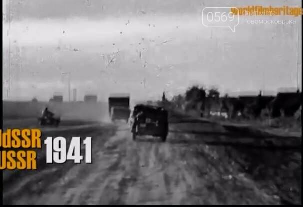 """У соцмережах з""""явився унікальний архівний фільм про вхід нацистів у Новомосковськ: ВІДЕО, фото-5"""