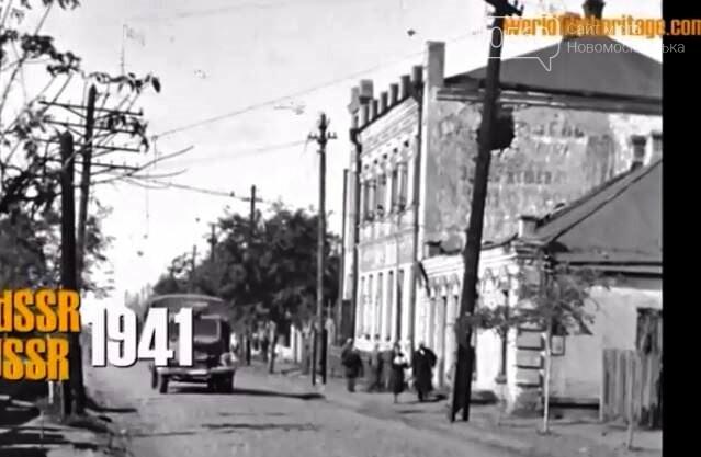 """У соцмережах з""""явився унікальний архівний фільм про вхід нацистів у Новомосковськ: ВІДЕО, фото-13"""