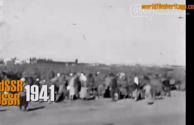 """У соцмережах з""""явився унікальний архівний фільм про вхід нацистів у Новомосковськ: ВІДЕО, фото-1"""