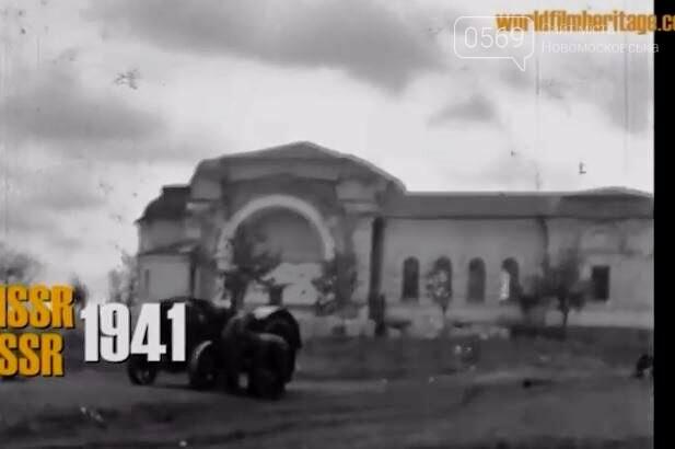 """У соцмережах з""""явився унікальний архівний фільм про вхід нацистів у Новомосковськ: ВІДЕО, фото-21"""