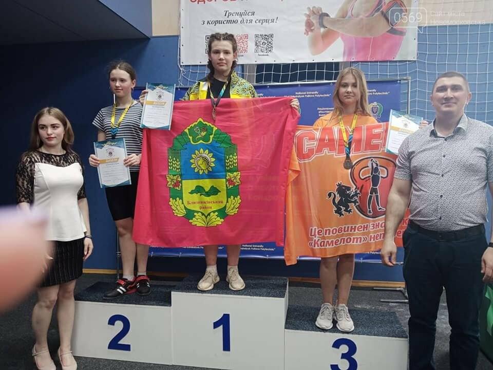 4 золотих, 6 срібних та 4 бронзових: таким є результат  гирьовиків з «Камелот» Піщанської ОТГ на чемпіонаті  країни, фото-12