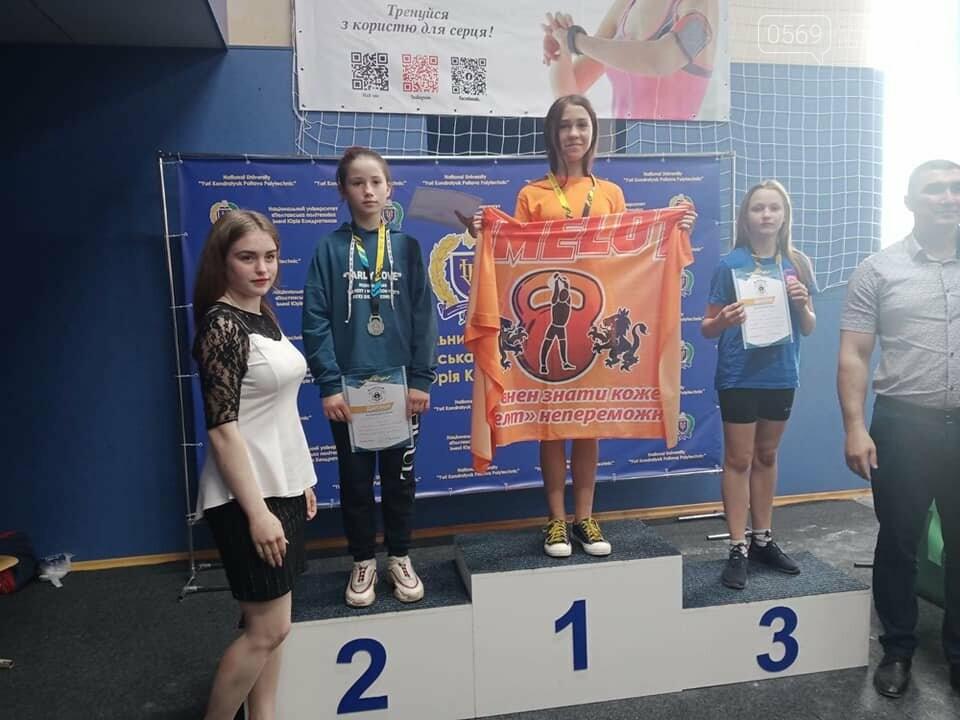 4 золотих, 6 срібних та 4 бронзових: таким є результат  гирьовиків з «Камелот» Піщанської ОТГ на чемпіонаті  країни, фото-11