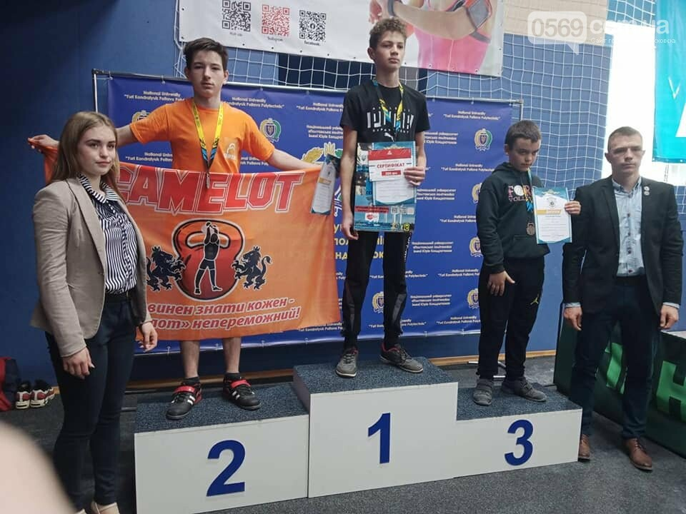 4 золотих, 6 срібних та 4 бронзових: таким є результат  гирьовиків з «Камелот» Піщанської ОТГ на чемпіонаті  країни, фото-10