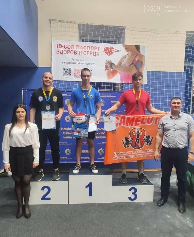 4 золотих, 6 срібних та 4 бронзових: таким є результат  гирьовиків з «Камелот» Піщанської ОТГ на чемпіонаті  країни, фото-8
