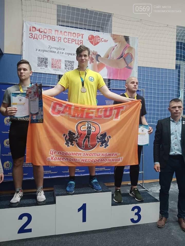4 золотих, 6 срібних та 4 бронзових: таким є результат  гирьовиків з «Камелот» Піщанської ОТГ на чемпіонаті  країни, фото-6