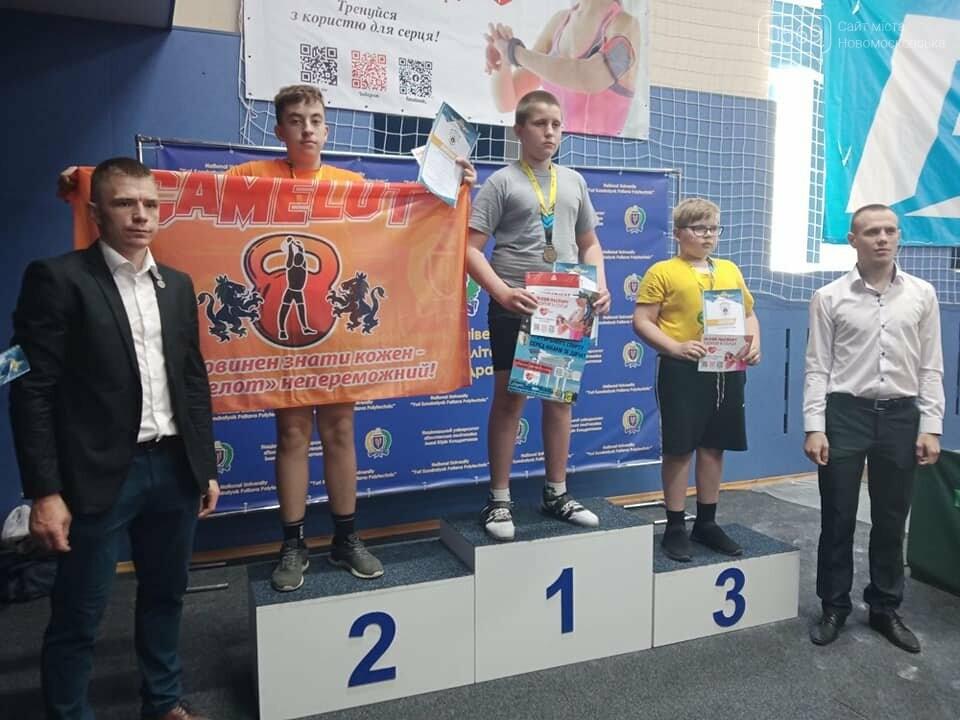 4 золотих, 6 срібних та 4 бронзових: таким є результат  гирьовиків з «Камелот» Піщанської ОТГ на чемпіонаті  країни, фото-5