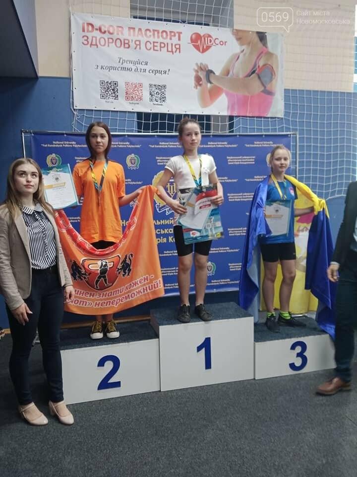4 золотих, 6 срібних та 4 бронзових: таким є результат  гирьовиків з «Камелот» Піщанської ОТГ на чемпіонаті  країни, фото-4