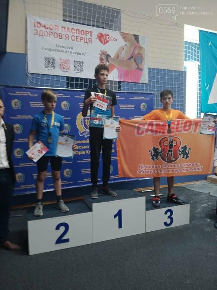 4 золотих, 6 срібних та 4 бронзових: таким є результат  гирьовиків з «Камелот» Піщанської ОТГ на чемпіонаті  країни, фото-3