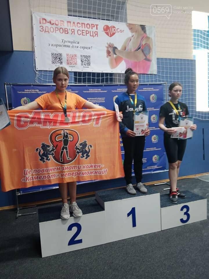 4 золотих, 6 срібних та 4 бронзових: таким є результат  гирьовиків з «Камелот» Піщанської ОТГ на чемпіонаті  країни, фото-2