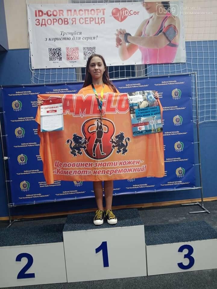 4 золотих, 6 срібних та 4 бронзових: таким є результат  гирьовиків з «Камелот» Піщанської ОТГ на чемпіонаті  країни, фото-14