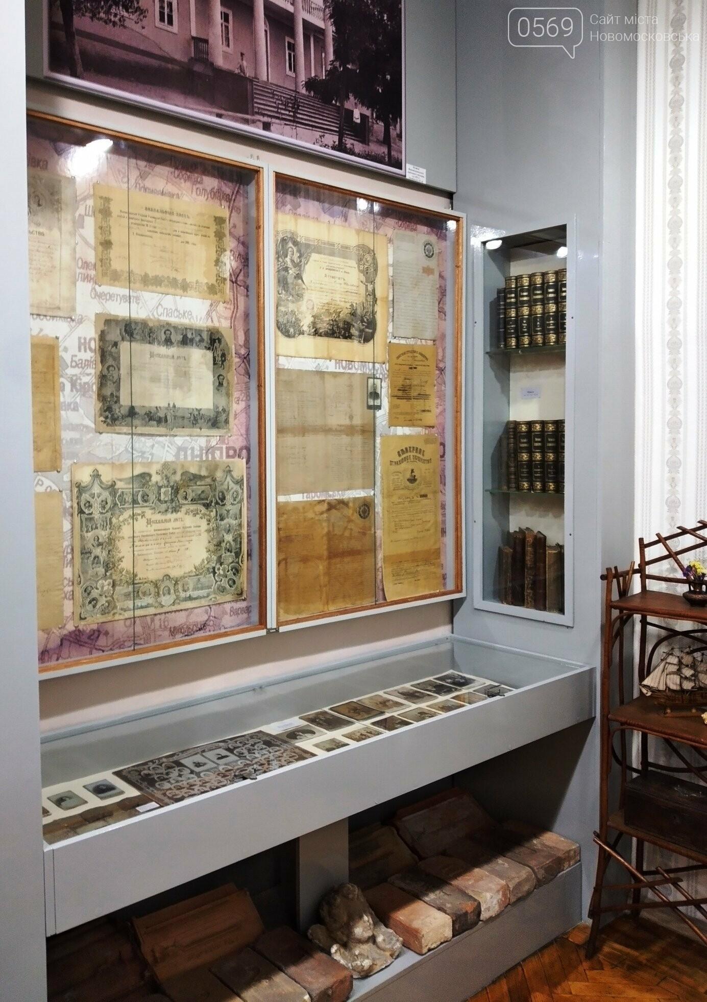 """У Новомосковському історичному музеї з""""явилися нові унікальні експонати, фото-3"""