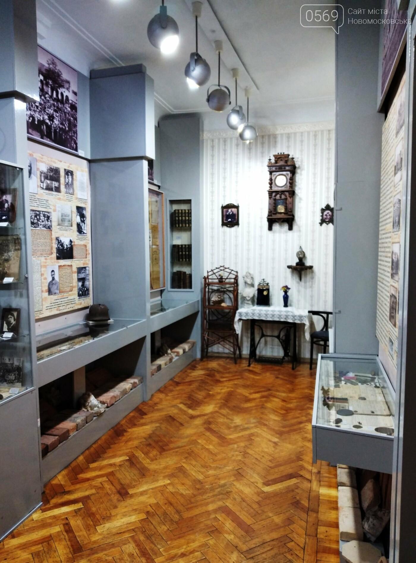 """У Новомосковському історичному музеї з""""явилися нові унікальні експонати, фото-1"""