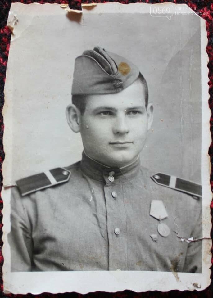 У Новомосковську пішов з життя 98-річний учасник бойових дій Другої світової Володимир Корєшков, фото-2