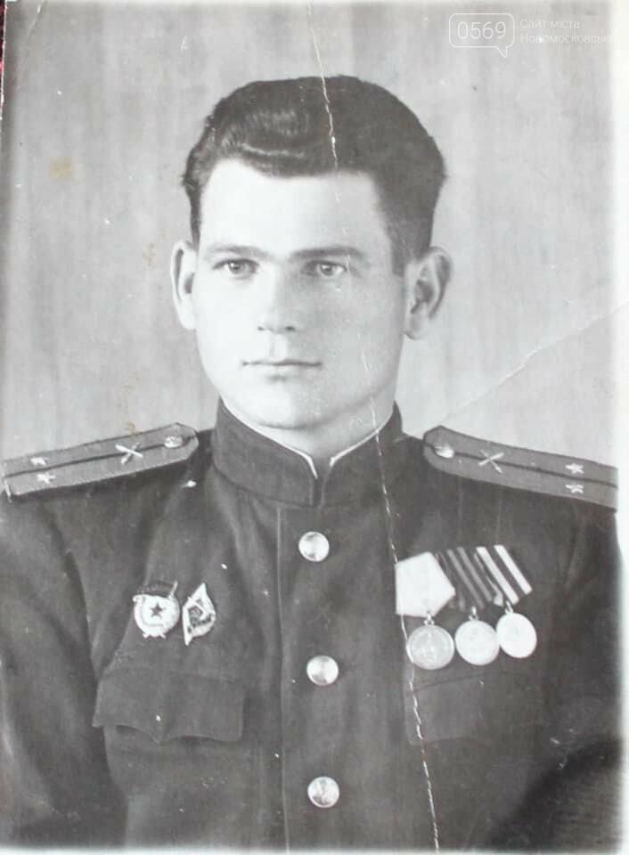 У Новомосковську пішов з життя 98-річний учасник бойових дій Другої світової Володимир Корєшков, фото-3