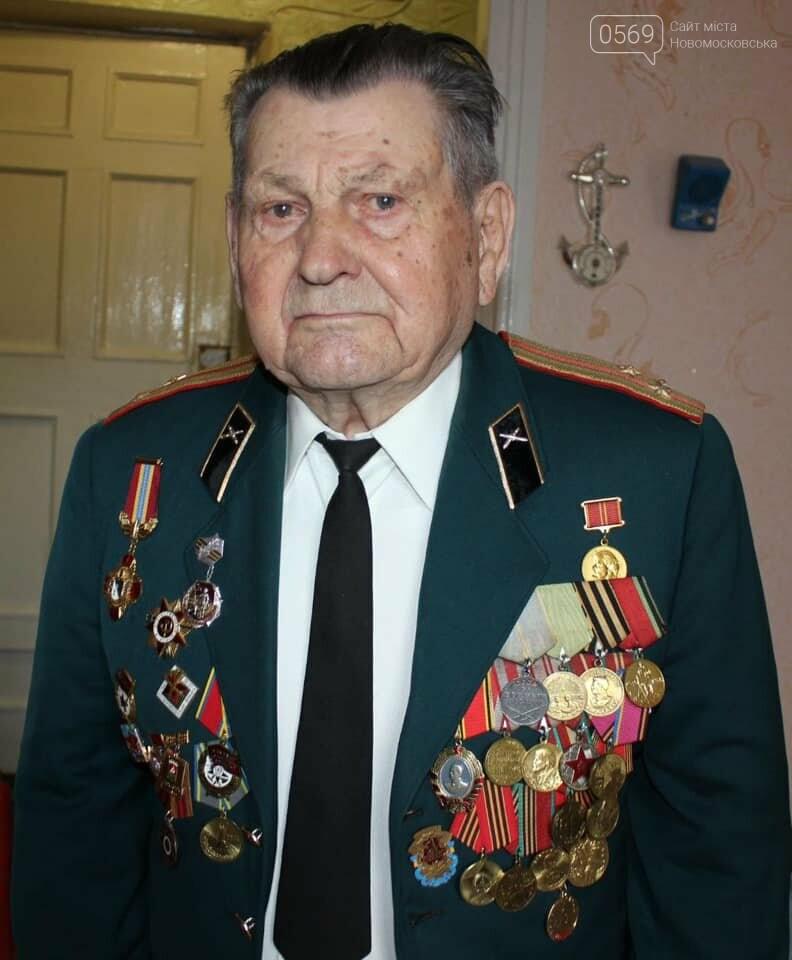 У Новомосковську пішов з життя 98-річний учасник бойових дій Другої світової Володимир Корєшков, фото-1