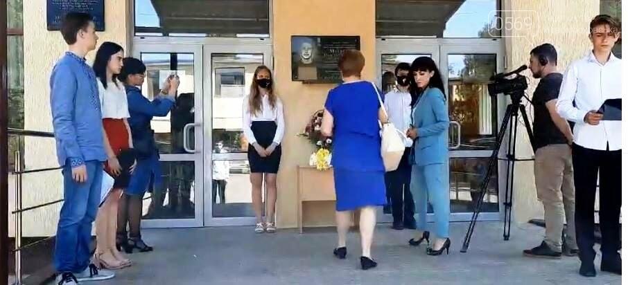 У Новомосковську вшанували пам'ять загиблого в АТО воїна, фото-5