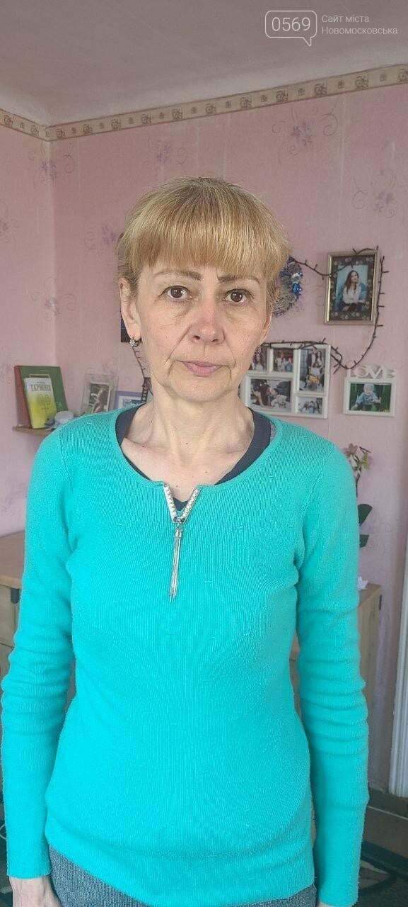 У Новомосковську жінку, яка зникла напередодні, знайшли мертвою, фото-4